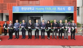 <a href='/story/news.php?ptype=view&idx=21011&page=1&code=news'>창의인재 육성을 위한 Huons FABLAB 개소</a>