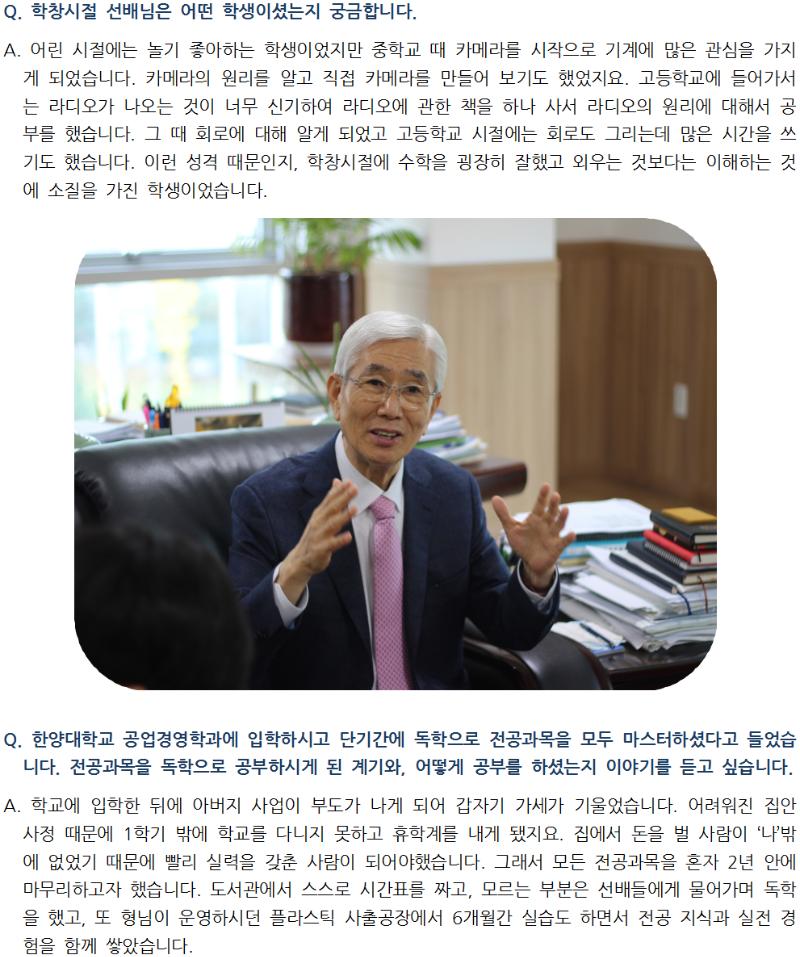 한금태회장님 최종기사002.png