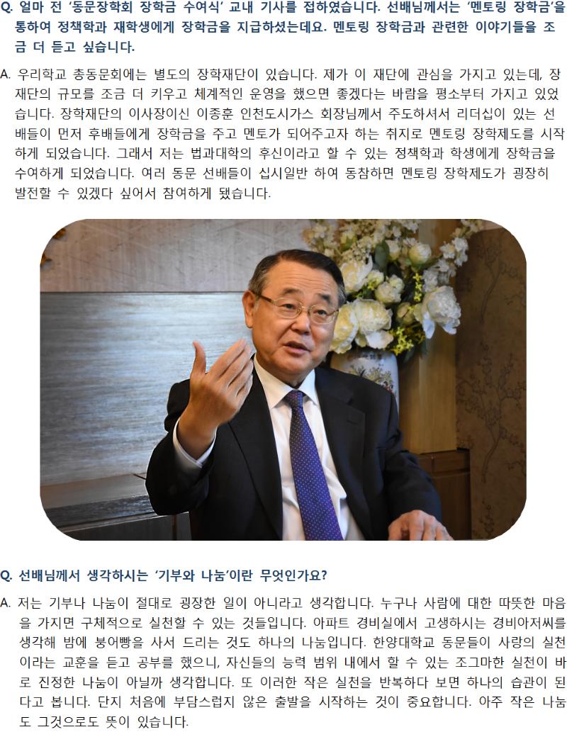 손용근 변호사 인터뷰 전문_수정003.png