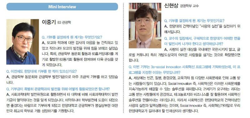 인터뷰.JPG